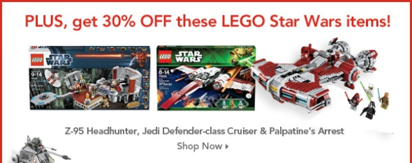 toys r us may 4th sale