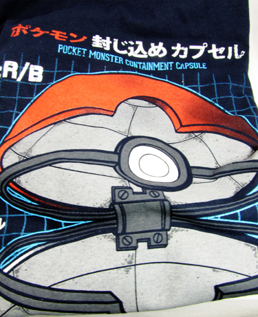 pokemon nerb block shirt