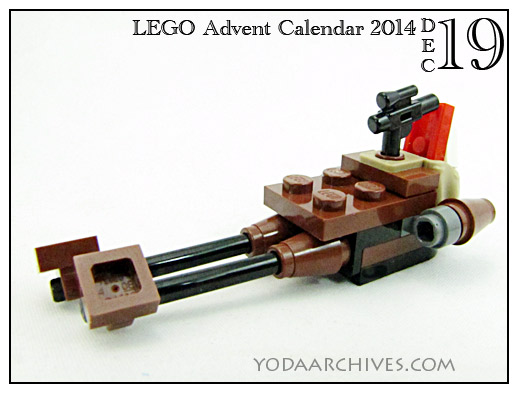 today advent buils is a speeder